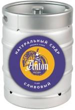 """Сидр с соком сливы St. Anton """"Сапфир"""" полусладкий в кегах 30 л."""