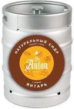 """Сидр с медом St. Anton """"Янтарь"""" полусладкий в кегах 30 л."""
