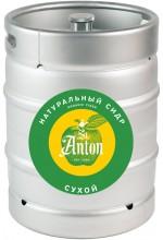 """Сидр яблочный St. Anton """"Варвас"""" сухой в кегах 30 л."""