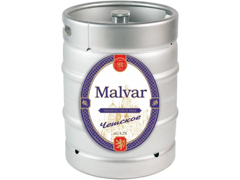 Покупка чешского натурального пива в кегах цены