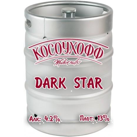 Пиво Косоухофф Dark Star темное, нефильтрованное в кегах 30 л.