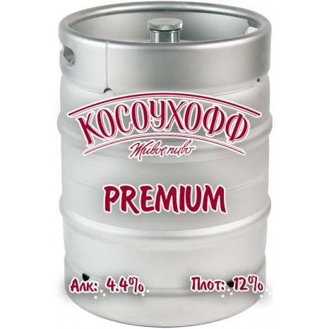 Пиво Косоухофф Premium темное, нефильтрованное в кегах 30 л.