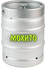 """Напиток газированный """"Мохито"""" 30 л."""