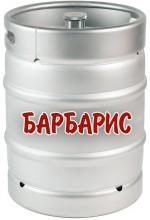 """Напиток газированный """"Барбарис"""" 30 л."""
