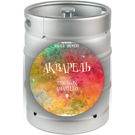 Пиво Акварель индийский светлый эль с двойным охмелением Equinox/Amarillo, нефильтрованное в кегах 30 л.