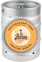 """Сидр охмеленный с соком персика St. Anton """"Амарилло"""" в кегах 30 л."""