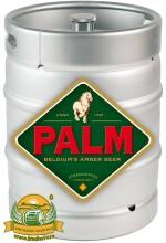 Пиво Palm Original светлое, фильтрованное в кегах 20 л.