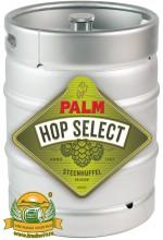 Пиво Palm Hop Select светлое, фильтрованное в кегах 20 л.