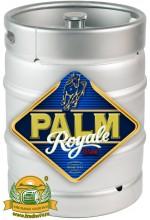 Пиво Palm Royale светлое, фильтрованное в кегах 20 л.