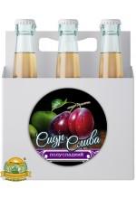 Сидр яблочный Custom Brewery с соком сливы, полусладкий в упаковке 20шт × 0.5л.
