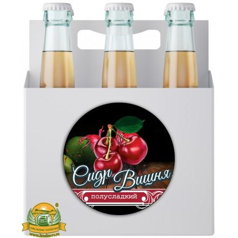 Сидр яблочный Custom Brewery с вишней, полусладкий в упаковке 20шт × 0.5л.
