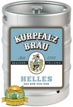 Пиво Welde Kurpfalz Helles светлое, фильтрованное в кегах 30 л.