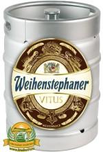 Пиво Weihenstephaner Vitus светлое, нефильтрованное в кегах 30 л.