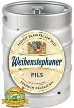 Пиво Weihenstephaner Pils светлое, нефильтрованное в кегах 30 л.