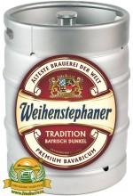 Пиво Weihenstephaner Tradition Dunkel темное, фильтрованное в кегах 30 л.