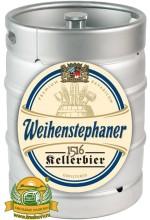 Пиво Weihenstephaner 1516 Kellerbier светлое, нефильтрованное в кегах 30 л.