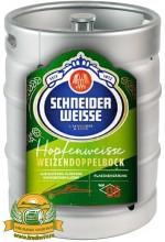 Пиво Schneider Weisse TAP 5 светлое, нефильтрованное в кегах 20 л.