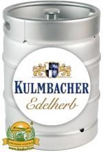 Пиво Kulmbacher Edelherb Premium Pils светлое, фильтрованное в кегах 30 л.
