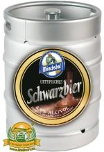 Пиво Monchshof Schwarzbier темное, фильтрованное в кегах 30 л.