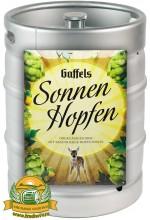 Пиво Gaffel SonnenHopfen светлое, нефильтрованное в кегах 30 л.
