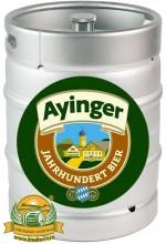 Пиво Ayinger Jahrhundert Bier светлое, фильтрованное в кегах 30 л.