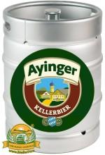Пиво Ayinger Kellerbier светлое, нефильтрованное в кегах 30 л.