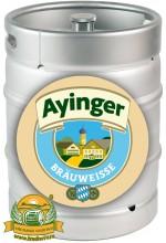 Пиво Ayinger Bräuweisse светлое, нефильтрованное в кегах 30 л.