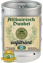 Пиво Ayinger Altbairisch Dunkel unfiltriert темное, нефильтрованное в кегах 30 л.