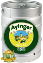 Пивной напиток Ayinger Radler светлое, фильтрованное в кегах 30 л.