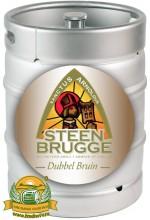Пиво Steenbrugge Dubbel Bruin темное, нефильтрованное в кегах 20 л.