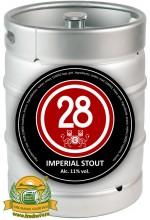 Пиво Caulier 28 Imperial Stout темное, фильтрованное в кегах 30 л.