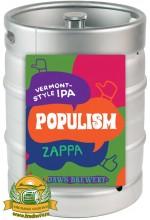 Пиво Populism Zappa Edition, светлое, нефильтрованное в кегах 20 л.