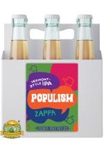 Пиво Populism Zappa Edition, светлое, нефильтрованное в упаковке 20шт × 0.5л.