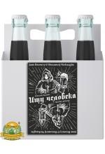 Пиво Ищу Человека, темное, фильтрованное в упаковке 20шт × 0.5л.