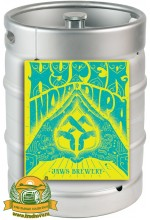 Пиво Hyper DIPA, светлое, фильтрованное в кегах 20 л.