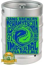 Пиво Tshawytscha, светлое, фильтрованное в кегах 20 л.