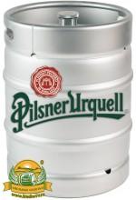 Пиво Pilsner Urquell светлое, фильтрованное в кегах 30 л.
