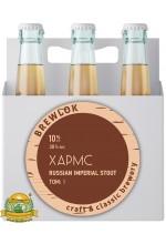 Пиво Kharms Tom 2, темное, нефильтрованное в упаковке 12шт × 0.33л.
