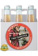 Пиво Ivan Tsarevich, светлое, нефильтрованное в упаковке 12шт × 0.5л.