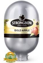 Сидр Strongbow Gold Apple, сладкий в кегах Brewlock 8 л.