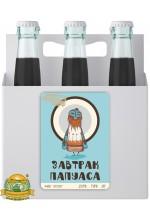 Пиво Завтрак Папуаса, темное, нефильтрованное в упаковке 12шт × 0.5л.