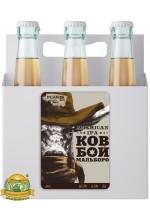 Пиво Ковбой Мальборо, светлое, нефильтрованное в упаковке 12шт × 0.5л.