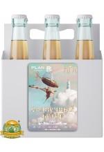 Пиво Солнечный Ветер, светлое, нефильтрованное в упаковке 12шт × 0.5л.