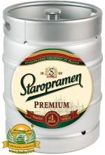 Пиво Staropramen Premium светлое, фильтрованное в кегах 30 л.