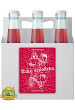 Пиво Ищу Человека RED, темное, фильтрованное в упаковке 20шт × 0.5л.