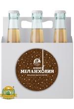 Пиво Winter Melancholy, темное, нефильтрованное в упаковке 20шт × 0.33л.