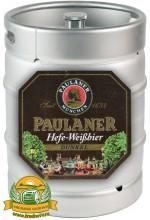 Пиво Paulaner Hefe-Weissbier Dunkel темное, нефильтрованное в кегах 30 л.